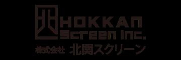 【協賛】株式会社北関スクリーン